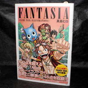 Mashima Hiro Fairy Tail Illustrations Art Book Fantasia Japan Anime