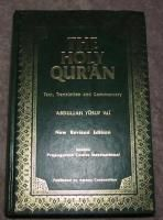 The Holy Quran Text Translation and Commentary Abdullah Yusuf Ali New