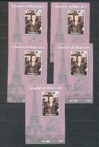 Perf 5X MNH Mini Sheets Nobel Peace Prize Yukawa Hideki D454