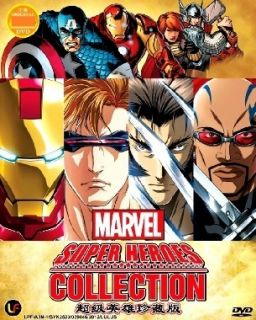 Marvel Super Heroes Collection DVD Box Set Movie Eng Dub TV Series Jap