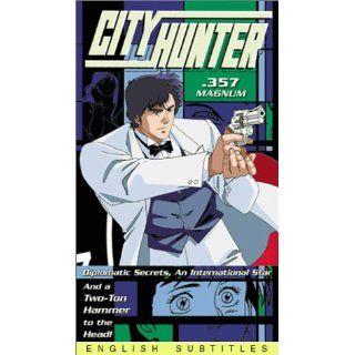 City Hunter: 357 Magnum [VHS]: Jonas Allen, Yôko Asagami