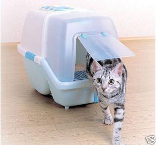 iris Hooded Top Cat Litter Box Litter Pan SSN 530