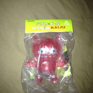 Ice Ba Clear Red Vinyl Kaiju RARE Figure David Horvah 2008