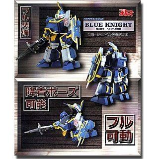 Sunrise Mega Action Votoms Blue Knight Berserga Action