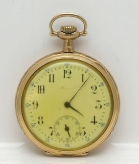 1911 E Howard Boston Extra Pocket Watch 17 Jewels