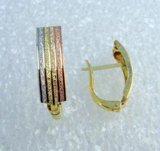 14k Tri Color Gold Huggie Hoop Earrings
