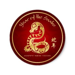 Year of the Snake 2013   Happy Chinese New Year Greeting Cards