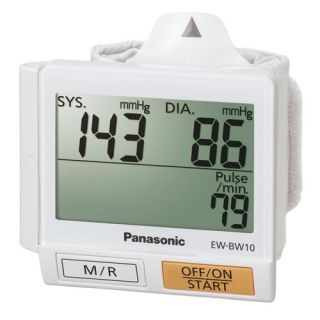 BW10W Wrist Blood Pressure Monitor White Portable Heart Meter