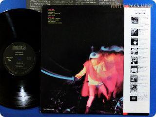 Wax Paranoid Japan Press Ozzy Osbourne Ian Gillan OBI LP A719