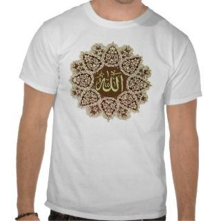 Aayat al Kursi Calligraphy Tshirt