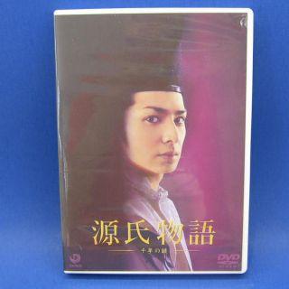 Movie Genji Monogatari Sennen no Nazo DVD Ikuta Toma Nakatani Miki