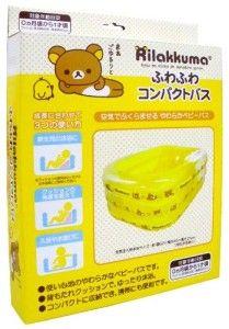 Relax Bear Inflatable Safety Baby Infant Bath Tub Bathtub Japan
