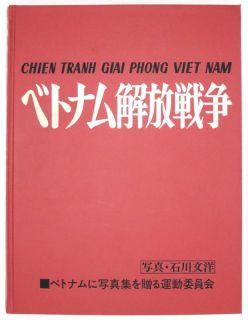 Bunyo Ishikawa Chien Tranh Giai Phong Viet Nam War