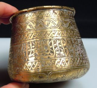 Antique Turkish Islamic Brass Jar or Bowl