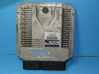 2004 Isuzu Rodeo Axiom Engine Computer ECU ECM 8973576930 8973155094