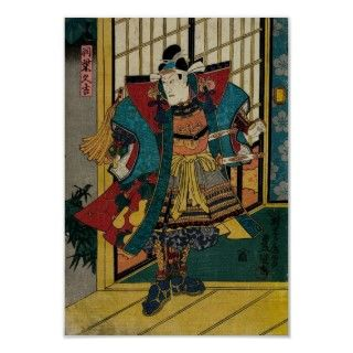 Samurai Warrior ~ Vintage Japanese Kanji Character Poster