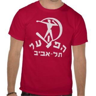 Hapoel Tel Aviv F.C. Tees