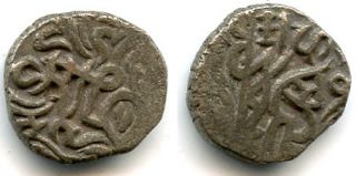 Scarce billon jital of Jalal al Din Mangubarni (1220 1224), Sultans of