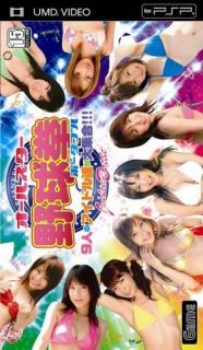 PSP All Star Yakyuuken UMD Video Japan Sexy Girl Idol
