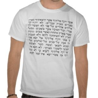 Paleo Hebrew Ten Commandments T shirts