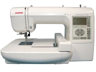 Janome Memory Craft 200E Embroidery Sewing Machine New Free Bonus Pack