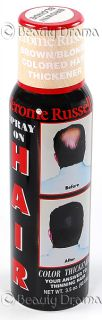 Jerome Russell Spray on Hair Color Thickener BROWN / BLONDE Thinning