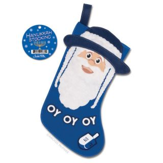Hanukkah Stocking Great Gift for Jewish Friends