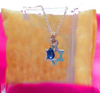 BLUE SAPPHIRE BRIOLETTE .4ct JEWISH STAR CHARM 13mm NECKLACE STERLING