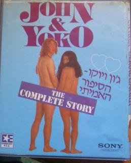 Beatles John Lennon Dbl VHS Movie John Yoko A Love Story Israeli