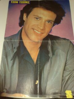 RARE Vintage Poster John James Dynasty TV Series Soap Opera as Jeff Colby