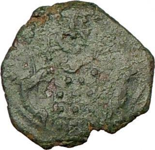 John II 1118AD Certified Byzantine Coin Jesus Christ