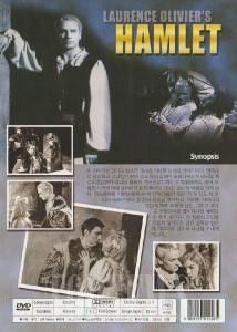 Hamlet 1948 Laurence Olivier DVD SEALED