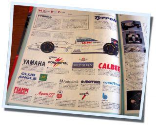 Ayrton Senna Ferrari Jean Alesi F1 FORMULA1 Racing McLaren Japan Magazine RARE