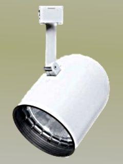 New Juno Lighting Track Light Head R502W WH
