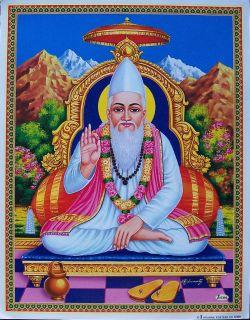Saint Kabir Sant Kabir Poster Size 9x11 6366