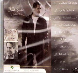 Ragheb Alama Betmoun, Ana Weyak, Betgheeb, Mush bel Kalam ~ Arabic CD