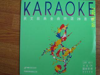 Fitto English Karaoke Laser Disc