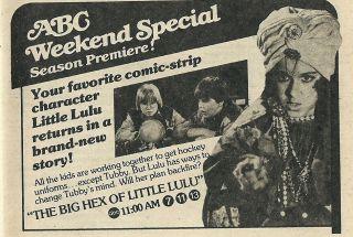 Lulu 1979 3x5 Magazine Ad Lauri Hendler Kevin King Cooper