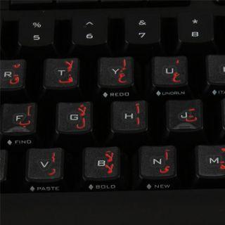 Arabic Keyboard Stickers letters laptop desktop Red Letters, no