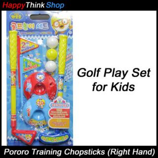 Pororo Kids Toy Pretend Golf Play Set Golf Club Cute Pororo Sticker