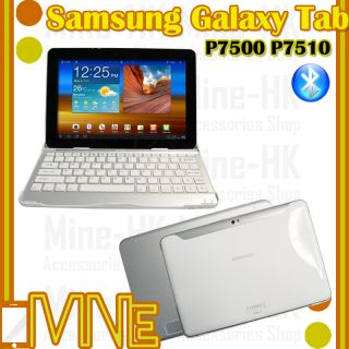 Keyboard with Aluminum Cover Case for Samsung Galaxy Tab 10 1