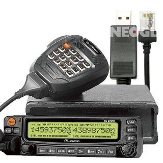 Wouxun KG UV920R Car Mobile Dual Band Radio 136 174 400 480Mhz USB