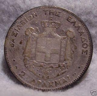 1873 Greece 2 Drachmai Silver King George I KM39 Drachma