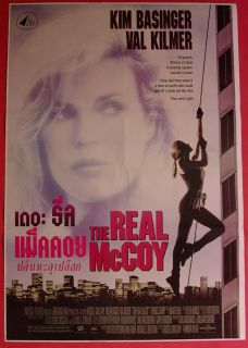 The Real McCoy Thai Movie Poster 1993 Kim Basinger