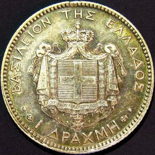 DRACHMA FROM GREECE 1873 A KING GEORGE I SILVER IN AU CONDITION