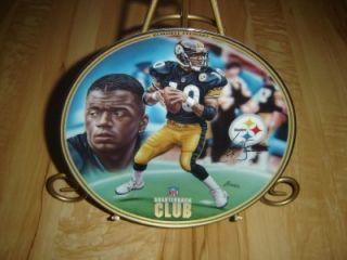 Kordell Stewart NFL Quarterback Club Football Plate