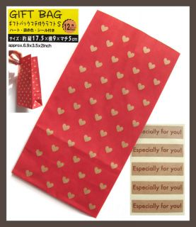Cute Red Kraft Paper Gift Bag Heart Shape Pattern 12pcs