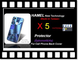 4S Screen 3D Laser Protector Mirror Back Cover Film x4 Patterns