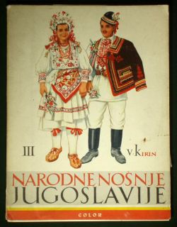 Book Croatian Folk Costumes Regional Balkan Fashion Yugoslavia