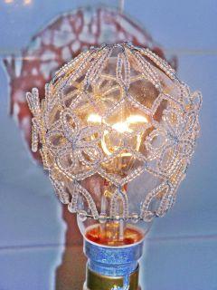 LAURA ASHLEY CHANDELIER LIGHT GLS BULB COVER GLASS BEAD CHIC CHARM